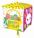 Easter Chicks And Bunnies Cubez Foil Balloon